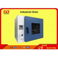 China Electric High Precision Temperature Hot Air Dry Test Chamber Oven 55L on sale