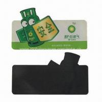Cheap Paper refrigerator magnet sticker, non-toxic, OEM designs are welcome for sale