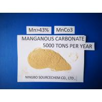 Cheap White Brown Manganese Carbonate Powder , Phosphorous Grade Agricultural Chemicals for sale