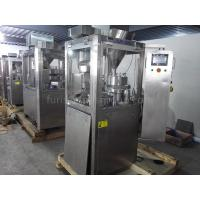 Cheap Pharma Hard Gelatin Capsules Encapsulating Machine,Encapsulation Machine for sale