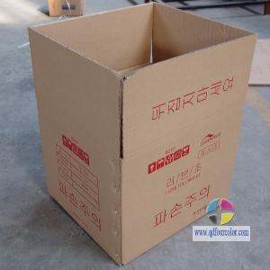 Cheap To Korean Carton for sale