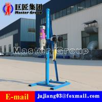 Cheap China high quality 4KW electric water well drilling machine small drilling machine for sale for sale