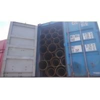 Buy cheap DN450 B36.10 BE Seamless Steel Pipe ASME B 16.25 A 106 GR.B SMLS SCH-10-SCH160 from wholesalers