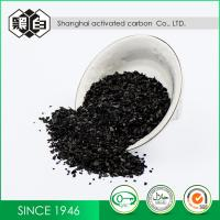 Buy cheap 7440-44-0 Activated Coconut Charcoal For Ultrapure Water Purification from wholesalers