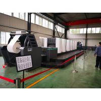 Cheap Fully Automatic 6 Colour Offset Printing Machine Shaftless Driving 30000kg OPT660 for sale