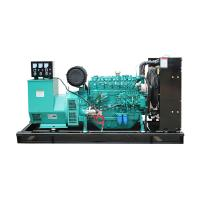 China Power Factor 0.8 100kw Dg Generator With Weichai Diesel Engine And Brushless Alternator on sale