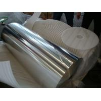 Good quality of Aluminium Foil (TR-F001) with different alloy for wide applications