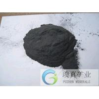 Cheap High release black anion Tourmaline powder for anti-aging skin care products for sale