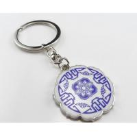 Cheap premium promotional corporate gifts Chinese ceramic keychains with gift box for sale