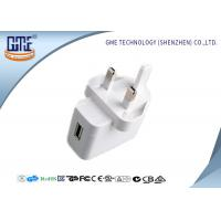 Cheap UK Type Mobile Phone Charger 5V 1A Wall Mount USB Power Adapter GS CB CE for sale