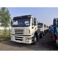Cheap FAW 4x2 tractor truck, truck head, 260hp engine, FAST gear box transmission for sale