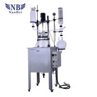 China 200L Chemical Glass Reactor ,Multifunctional Glass Reactor ISO Certification on sale