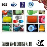 Cheap Prepainted or color coated steel coil PPGI or PPGL color coated galvanized steel for sale