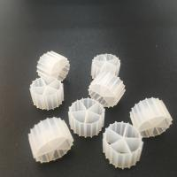 Buy cheap Virgin HDPE Material MBBR Bio Media With White Color And 10*7mm Size For Long Service Life from wholesalers