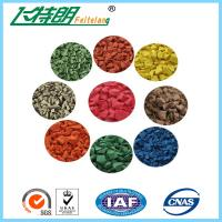 Buy cheap EPDM Rubber Mat, Colored EPDM Rubber Granules for Outdoor Playground/Athletic Running Track from wholesalers