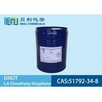Cheap 51792-34-8 Electronic Grade Chemicals DMOT used as electronic materials intermediates for sale