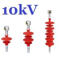 Cheap High Tension Composite Suspension Insulator , 10kv Overhead Line Insulators for sale