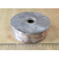Cheap Magnesium Condenser Anode / Maganesium Sacrificial anode for cathodic protection anti corrosion system for sale