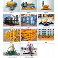 Buy cheap 380V 50HZ Electrical 3 - 25 Ton Building Construction Self Erecting Tower Cranes from wholesalers
