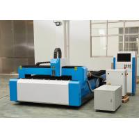 Buy cheap 4000w Cnc Fiber Laser Cutting Machine 1080nm Carbon / Stainless Steel Material from wholesalers