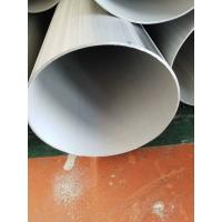 China API 5LC Grade LC65‐2205 Stainless Steel Welded Pipe UNS Number S31803 HFW on sale