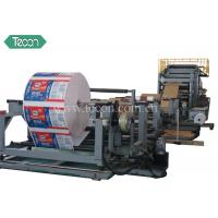 Cheap Energy Conservation Kraft Paper Bag Making Machine with 4 Color Printer for sale