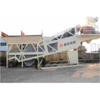 Cheap Mobile Concrete Mixing Equipment for sale