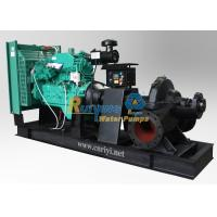 Mobile fixed type diesel engine water pump for for Diesel irrigation motors for sale