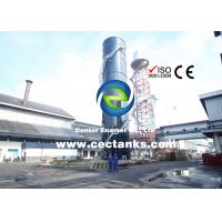 Buy cheap Center Enamel Co.,Ltd designs, manufactures and installsfireprotectionwater storage tanksfor commercial, industrial from wholesalers