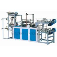 GBDR-600 Rolling Bag Sealing and Cutting Machine