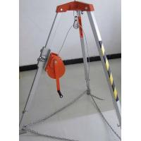 Cheap CAMP brand High Quality Aluminum Rescue Tripod for sale