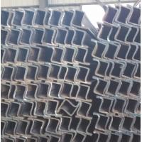 Quality EN10219 Q195 Cold Formed L/T/Z Profile made in China supplier market factory wholesale