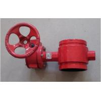 Quality Electric Signal Fire Fighting Centerline Butterfly Valves Safe Worm Type PN16 wholesale