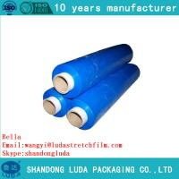 Cheap high quality PE colored stretch film made in china lowest price for sale