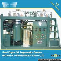 China Sino-NSH Hydraulic oil filtration machine,Dewater, Restore-Color,Reuse, same properties as new hydraulic oil after treat on sale