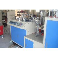 Cheap JBZ series automatic paper cup making machine for sale