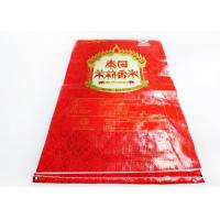 Cheap Waterproof Vacuum Sealed 25kg Laminated Woven Rice Bags , Eco Friendly for sale