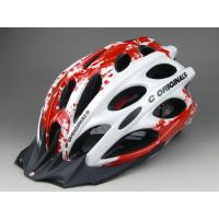 Buy cheap Leather Womens Bike Helmets Red / Mountain Bicycle Helmets Light Weight from Wholesalers