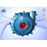 China Hard Metal  Centrifugal Slurry Pump Anti Abrasive For Ash Handling 10 Inches on sale