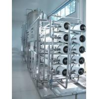 Cheap Durable Membrane Filtration System Industrial RO Deionized Water Equipment for sale