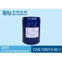 Cheap 99.9% purity Electronic Grade Chemicals EDOT / EDT CAS 126213-50-1  near colorless to pale yellow liquid for sale