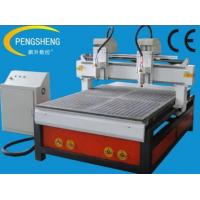 China Low price CNC engraving equipment on sale