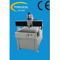China Low price CNC carving machine on sale