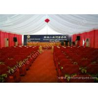 Cheap Hard Pressed Aluminum Frame Fabric Cover Commercial Party Tents With Beautiful Lining Decorations for sale