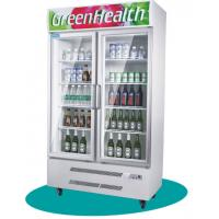 China Cold Chian Glass Door Freezer Display Cabinet Electronic thermostat control on sale