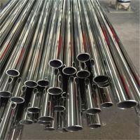 Cheap aisi201 welded stainless steel tube sizes  6 meters length China supplier  metal tube for sale