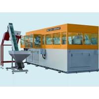 Cheap Fully Automatic Bottle Blow Moulding Machine for sale