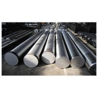Cheap C45 / 42CrMo4 High Tensile Alloy Steel Forged Round Bar Carbon Steel For Draw Bar Diameter 200 - 1200 mm for sale