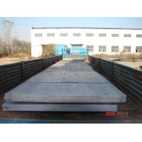 Cheap S275JR S275JO S275J2 S275J2G3 S275J2G4 steel for sale