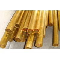 China Alloy C71500 C70600 copper nickel pipe price on sale